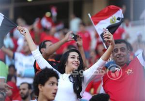 أجواء الجماهير قبل مباراة مصر والكونغو