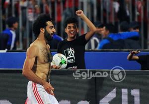 ملخص مباراة مصر والكونغو