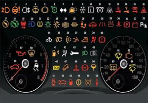 للسائقين الجدد..تعرف على معاني الرموز المتواجدة في لوحة السيارة