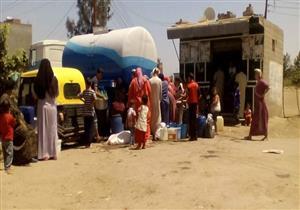 الجمعة.. قطع المياه عن 9 مناطق في الإسكندرية