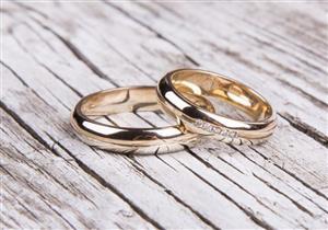 3 أسس تُبنى عليها الحياة الزوجية من الخطوبة للزواج.. تعرف عليها
