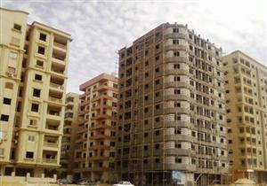 """""""بتدور على شقة؟"""".. إليك أرخص 10 مناطق في القاهرة"""