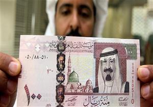 كيف تأثر سعر الريال السعودي أمام الجنيه بتحقيقات تطهير الفساد بالمملكة؟