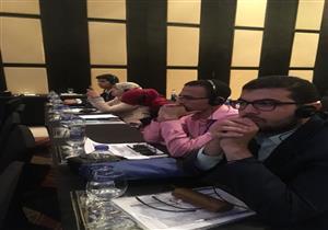 """جامعة عين شمس تستضيف منتدى الطب """"الصيني- الأفريقي"""""""