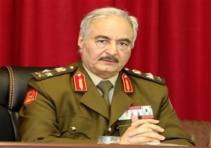 حفتر يعلن رفض خضوع الجيش الليبي لأي جهة غير منتخبة