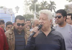 """مرتضى منصور لأعضاء نادي الزمالك: """"لو نجحتوا حد بره قايمتي هستقيل"""""""