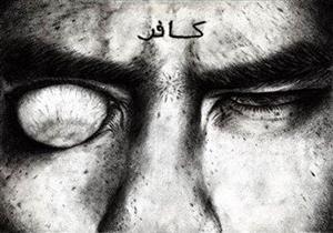 من هو الصحابي الذي رأى المسيخ الدجال وروى عنه النبي؟
