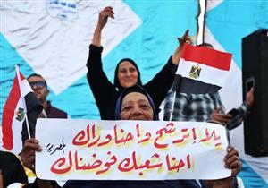 """وقفة لحملة """"علشان تبنيها"""" في موقف أحمد حلمي لمطالبة السيسي بالترشح -صور وفيديو"""