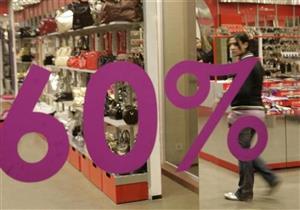 """جوميا: تخفيضات تصل إلى 80% خلال حملة """"بلاك فرايدي"""""""