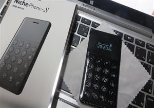 شركة يابانية تكشف عن هاتف جوال أساسي