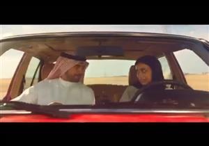 """بالفيديو- تباين ردود الأفعال حول إعلان """"كوكاكولا"""" عن قيادة المرأة السعودية"""