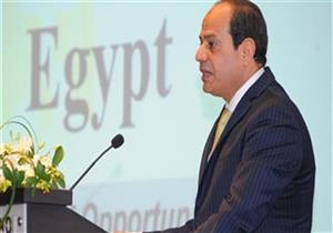 الرئيس السيسي يوجه بتنفيذ توصيات منتدى الشباب