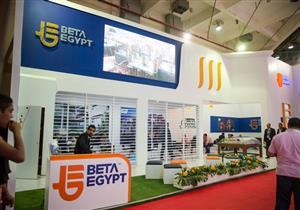 بيتا إيجيبت ترفع إجمالى استثمارتها في مصر إلى 6 مليارات جنيه