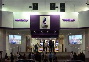 خدمات الإنترنت ترفع إيردات المصرية للاتصالات 34% في 9 أشهر
