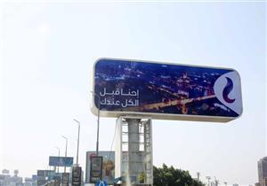 المصرية للاتصالات: 1.6 مليون عميل بشبكة المحمول في أقل من شهرين