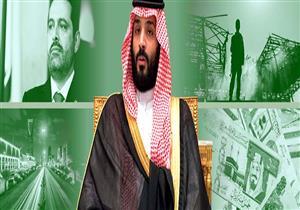"""الفاينانشال تايمز تتحدّث عن """"الخيال"""" الذي يحدث في السعودية"""