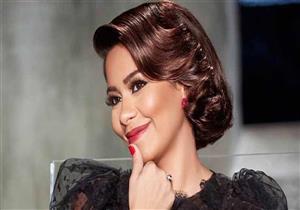 رسميًا.. ماسبيرو يمنع بث الأغاني الوطنية لشيرين عبد الوهاب