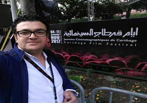 """مصراوي يحاور المخرج المصري الفائز بجائزة الفيلم القصير بـ""""قرطاج"""""""