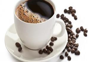 دراسة: فنجان قهوة إضافي قد يطيل عمرك