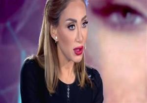 27 ديسمبر.. الحكم في استئناف ريهام سعيد على حكم حبسها 6 أشهر