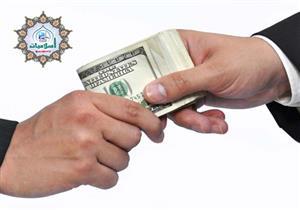 رجل أعمال يضطر لدفع رشوة حتى تتم أعماله دون تعطيل.. ما الحكم؟