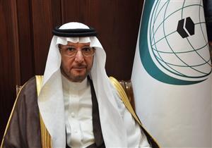 منظمة التعاون الإسلامي تؤكد على وحدة العراق وسلامة أراضيه