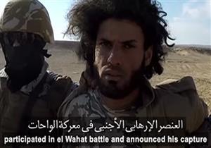 لجنة التواصل المصرية الليبية: تصرفات المسماري فردية ولا تمثل ليبيا - فيديو