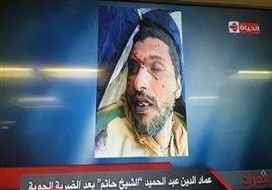 ننشر صورة الشيخ حاتم قائد الإرهابيين في معركة الواحات