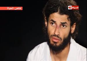 """""""الإرهابي الليبي"""" يكشف تفاصيل القبض عليه: """"الأمن كان أسرع مني"""""""