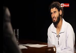 """هكذا تواصل الإرهابي الليبي مع """"قاعدة ليبيا"""" بعد مقتل زملائه"""