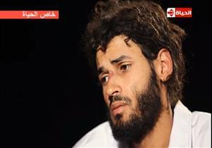 """خبيرة لغة جسد: إرهابي ليبيا بدا متوتراً.. وإجاباته كلها تدل على """"غسيل مخ متكامل"""""""