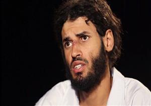 الإرهابي الليبي :لا أحد كان يجرؤ على توجيه أسئلة للشيخ حاتم