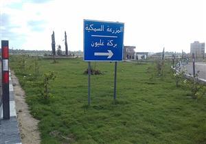 """كيف تحولت """"بركة غليون"""" بكفر الشيخ لأكبر مشروع استزراع سمكي في مصر؟- (صور)"""