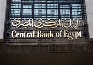 في مصر الجديدة والشيخ زايد ومدينة نصر.. هذه العقارات يمكن أن تتملكها بالتمويل العقاري
