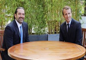 ماكرون: الحريري يعود إلى لبنان خلال أيام أو أسابيع