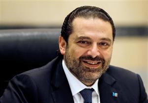 الرئيس القبرصي يدعو سعد الحريري إلى زيارة نيقوسيا