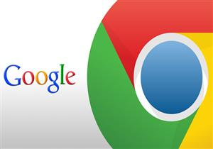 جوجل كروم يمنع عمليات إعادة التوجيه غير المرغوبة