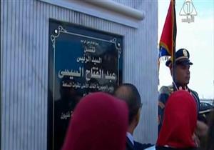 السيسي يفتتح مشروع المدينة السمكية بكفر الشيخ- فيديو