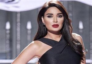 بالفيديو.. فستان سيرين عبد النور يكشف عن حملها ..والجمهور يهنئها
