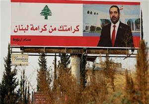 """في صحف عربية: """"استيراد الحريري"""" و""""خطف لبنان"""""""