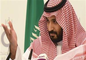"""""""الدولة السعودية الرابعة"""" في ميزان صحف عربية"""
