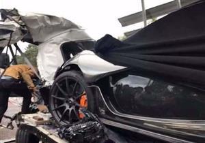 بالصور.. هكذا تحطمت واحدة من أغلي سيارات العالم قبل وصولها لمالكها الجديد