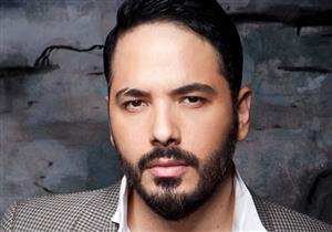 """رامي عياش يكشف سبب انسحابه من مسلسل """"حبيبي اللدود"""""""