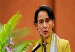 """زعيمة ميانمار تتجنب التطرق إلى أزمة الروهينجا خلال قمة """"آسيان"""""""