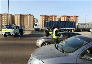 """""""المرور"""": تكثيف الخدمات المعنية للحد من الحوادث عقب سقوط أمطار على الطرق السريعة"""