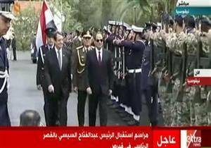 لحظة وصول السيسي إلي القصرالرئاسي بقبرص- فيديو