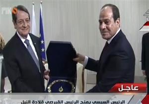 """السيسي يمنح الرئيس القبرصي قلادة """" النيل""""- فيديو"""