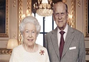 احتفال الملكة إليزابيث بعيد زواجها الـ70
