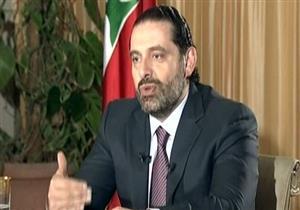 صحيفة كويتية: الحريري في لبنان مساء الثلاثاء