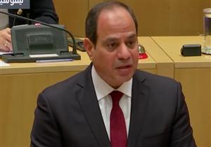 ننشر نص كلمة الرئيس عبدالفتاح السيسي أمام البرلمان القبرصي